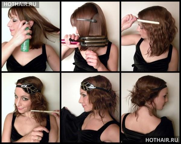 Как сделать греческую прическу с повязкой