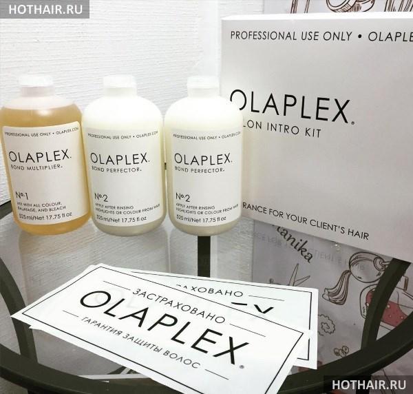 Olaplex ― три флакончика для роскоши волос — Сеть салонов красоты Naturel Studio