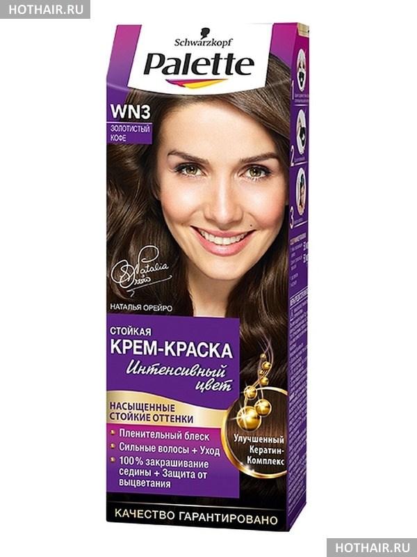 Цвет волос Золотистый кофе