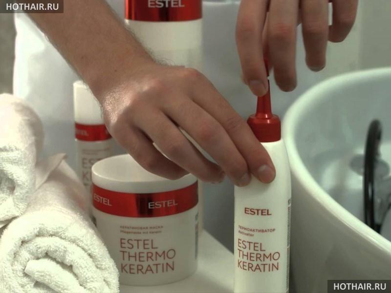 Термо кератиновое восстановление волос эстель